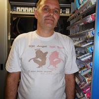 Марат, 52 года, Близнецы, Москва