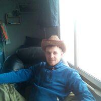 Руслан, 27 лет, Скорпион, Хабаровск