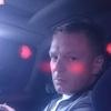 Andrey, 39, г.Темиртау