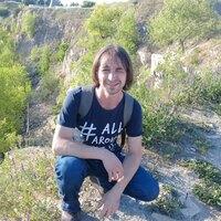 Сергей, 34 года, Скорпион, Самара