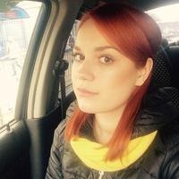Евгения, 30 лет, Овен, Калуга