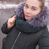 Kіra, 22, Uman