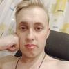 Дмитрий, 26, г.Пермь