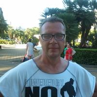 Роман, 45 лет, Лев, Москва