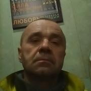 Павел 46 Ярославль