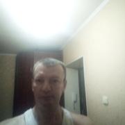 Эдуард 44 Казань