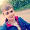 Валик, 22, г.Харцызск
