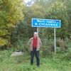 ОЛЕГ, 57, г.Кострома