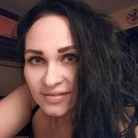 Есения, 30 лет, Дева, Москва