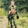 Денис, 23, г.Сухум