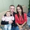 Lilian Dubceac, 26, г.Сергиев Посад