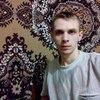 Виктор, 32, г.Рыбинск