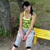 Мария Габбасова(Семык, 29, г.Усть-Каменогорск