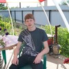 Андрей, 24, г.Новоорск