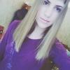 Ирина, 18, г.Старая Русса
