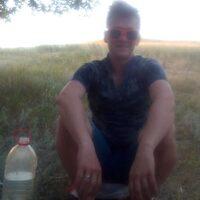 александр, 37 лет, Дева, Элиста