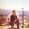 Roberto Romero Rojas, 49, Lima
