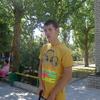 Максим, 22, г.Тирасполь