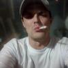 Сергей, 36, г.Томск