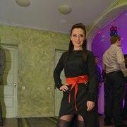 Алина 34 Николаев