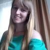 Yulіya, 28, Polonne