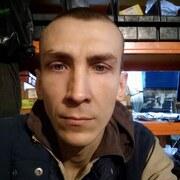 Григорий 33 Харьков