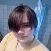 Maks Dmitrochenko, 21, Barking