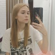 Анастасия 21 Псков