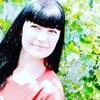 Валентина, 37, г.Ставрополь