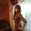 Алена Кириленко, 37, г.Курпаты