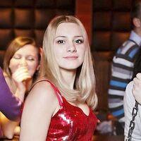 Диана, 29 лет, Стрелец, Астана