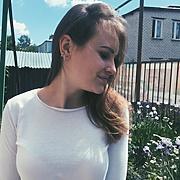 Дарья 20 лет (Стрелец) Поронайск