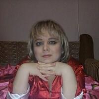 татьяна, 40 лет, Телец, Новосибирск