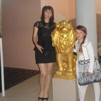 natalia, 37 лет, Скорпион, Кишинёв