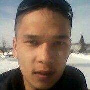 Подружиться с пользователем Евгений 26 лет (Скорпион)