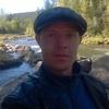 Igor, 43, Ust-Ilimsk