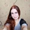 надежда, 32, г.Соликамск