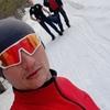 Сергей, 36, г.Satmar