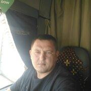 Валерий Щербина 32 Киев
