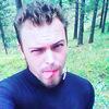 Stas Vladimirovich, 24, г.Дивногорск