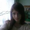 диана, 18, г.Бишкек