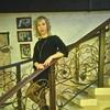 Татьяна, 37, г.Кривой Рог