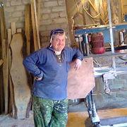 Андрей 47 лет (Лев) Барятино