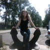 Evgeniya, 29, Kusa