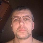Эдуард 46 Киров