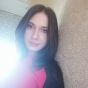 Татьяна 23 года (Рыбы) Зеленодольск