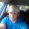 Sergey, 42, Bryansk