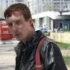 Игорь, 27, г.Волгоград