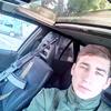 Дмитрий, 20, Маріуполь