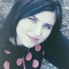 Anastasiya, 24, Maykop